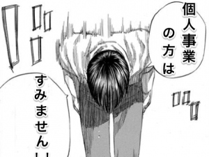 bj02_jp-3011